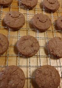 チョコナッツクッキー@動物性不使用