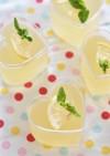 レモンシロップで簡単♪レモンゼリー