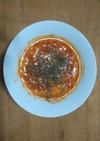 ハワイ風!濃厚トマトスープ♪