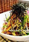 デリ風☆きんぴらごぼうリメイクサラダ