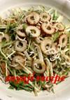 水菜と燻製竹輪とシラスのサラダ