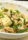 満足な食べ応え!スタミナパワーキムチ豆腐
