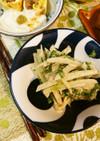セロリ葉大根皮のゴマドレサラダ