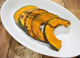 ほくほく!ヘルシー焼きかぼちゃのマリネ