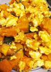 南瓜と挽き肉の味噌炒め