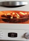 アラジントースターで焼きナスを作る