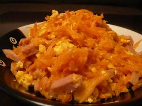 *沖縄の家庭料理 にんじんしりしり~*