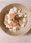 【花のズボラ飯】明太豆腐丼