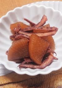 いかと大根の煮物   簡単!お惣菜の味!