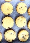 基本のクッキー  簡単☆失敗なし!