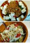 最強ダイエットレシピ!簡単混ぜるだけ✳
