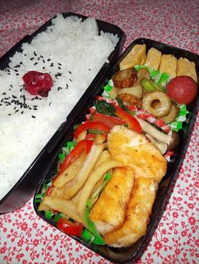 野菜たっぷり男子弁当 50