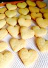 サラダ油で作るサクサククッキー