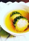 ヘルシー夏野菜タイ風ゴーヤの肉詰めスープ