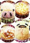 過発酵なし☆パン生地②オーブントースター