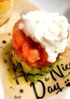 アボカドとトマトのセルクルサラダ
