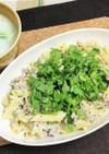 ひき肉水菜クリームチーズの簡単パスタ