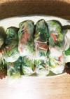 野菜たっぷり生春巻き