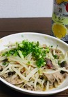 砂肝と萌やしのピリ辛炒め
