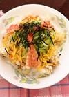ちらし寿司(透析食)