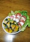 お料理一年生の簡単❤時短❤残り野菜サラダ