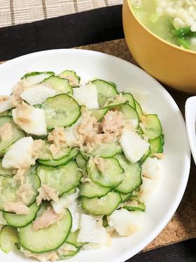 ツナと胡瓜長芋の混ぜるだけおかずサラダ