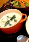 ほうれん草の味噌ミルクスープ