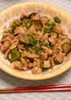 丼でも美味しい!茄子と豚肉の味噌炒め