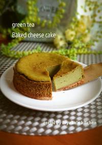 実は超簡単☆抹茶のベイクドチーズケーキ