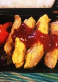 お弁当に♪豚ヒレ肉のポークピカタ