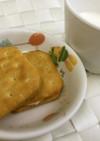 簡単!マーマレードチーズクラッカー