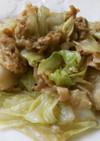 ポン酢で豚こまとキャベツの生姜焼き