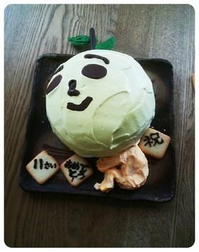 キャラケーキ(*´ω`*)ゆず太郎ケーキ