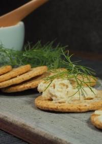 奄美の粒味噌クリームチーズ