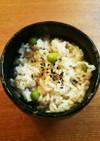 豆ご飯 グリーンピース 別茹で 混ぜご飯