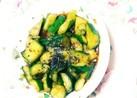 胡瓜大量消費❕キュウリのしょうが醤油和え