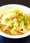 やさしい味の簡単副菜キャベツとツナの煮物