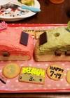 時短!牛乳パンでつくる!新幹線連結ケーキ