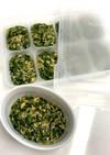 【離乳食】鮭と小松菜のあんかけ