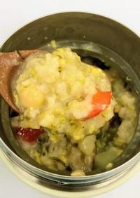 ブロッコリーたまごスープ オートミール