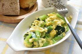 小松菜とチーズスクランブルエッグ