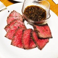 安いお肉で出来る!ローストビーフ