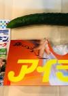 きゅうりツナマヨ和え(1歳幼児食