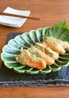 簡単☆お弁当やおつまみに♪鮭の磯辺揚げ