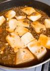 大豆ミートで麻婆豆腐