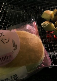 BBQのデザートに!焼きチーズ蒸しパン