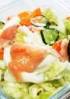 塩麹で♪キャベツ・サーモン浅漬け風サラダ