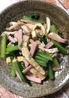 小松菜と油揚げのあごだしつゆ炒め