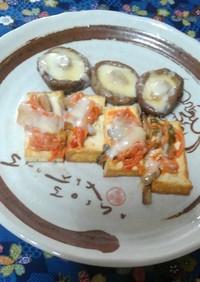 椎茸チーズと厚揚げキムチーズ