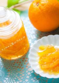簡単オレンジママレード⁂お家でジャム作り